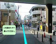2.京成ガード下